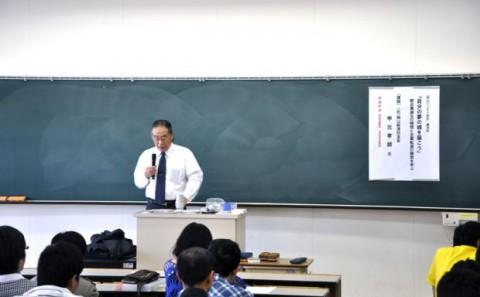 公開授業「岡山ビジネス研究」についてvol.2