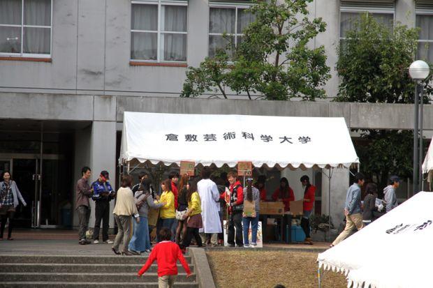 第18回芸科祭(学園祭)