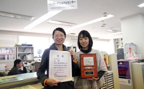 日本語弁論大会で本学学生が最優秀賞受賞!