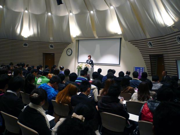 岡山理科大学50周年記念館4階多目的ホール