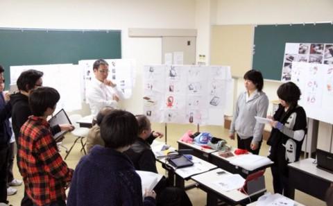 産学連携プロジェクト「iPad project 2012」 vol.2