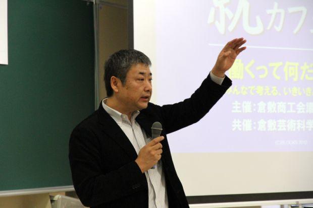 株式会社ブロックス代表取締役社長 西川敬一氏