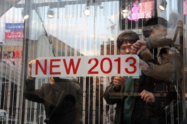 NEW2013