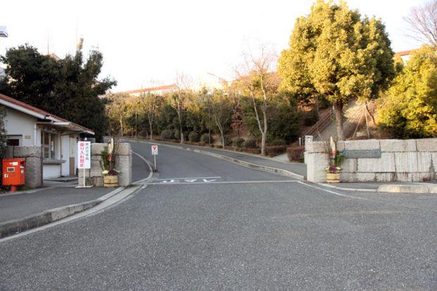 倉敷芸術科学大学正門