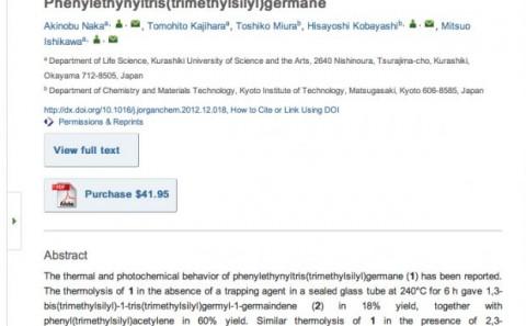 生命科学科 仲 教授の論文が学術雑誌のWeb版に掲載されました。
