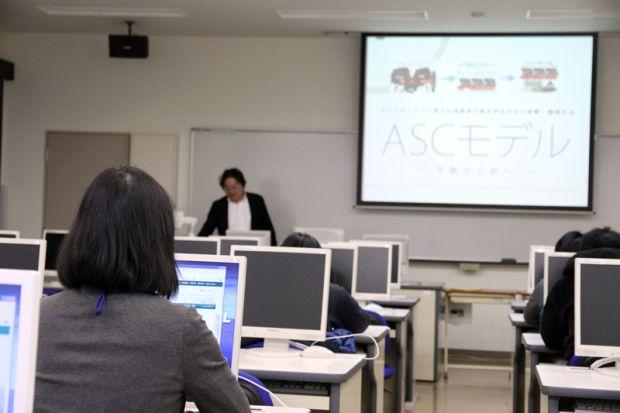ASCモデル