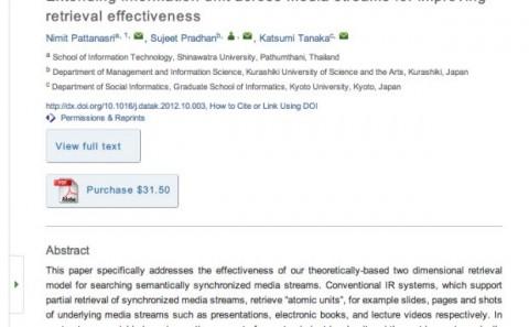 産業科学技術学部スジット教授の論文が学術雑誌のWeb版に掲載されました。