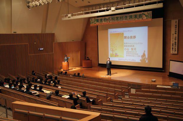 岡山大学創立50周年記念館