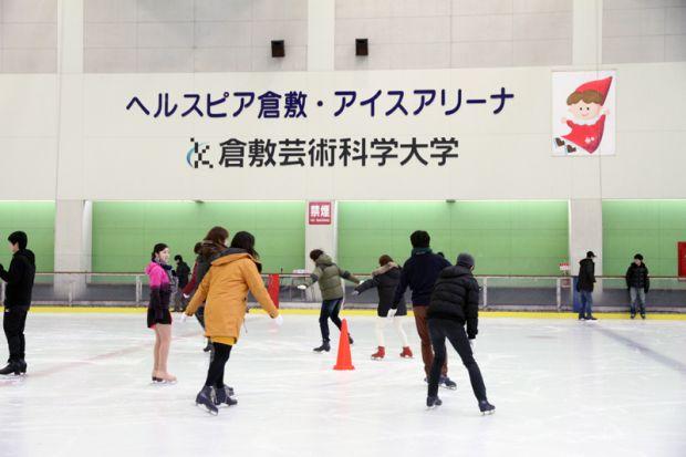スケート交流会