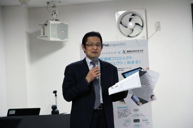 デザイン学科教授柳田宏二先生