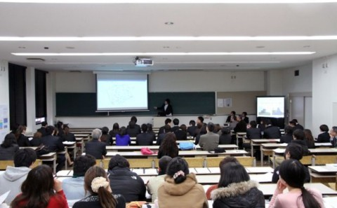 観光学科卒業論文発表会の開催について