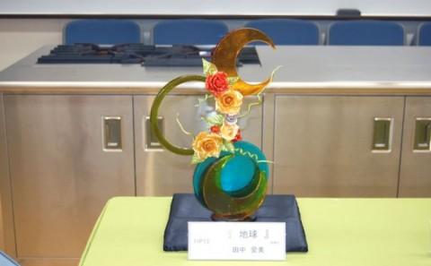 倉敷芸術科学大学調理師別科修了制作展の開催について