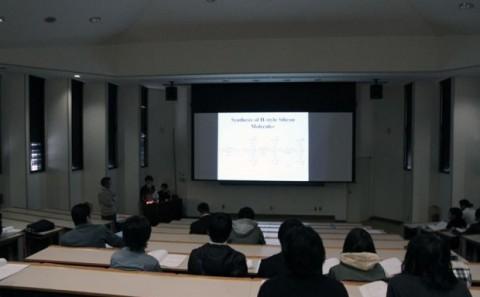 大学院機能物質化学専攻修士課程修士論文発表会の開催について