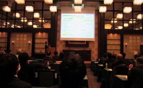 森と人が共生するSMART工場モデル実証セミナーの開催について