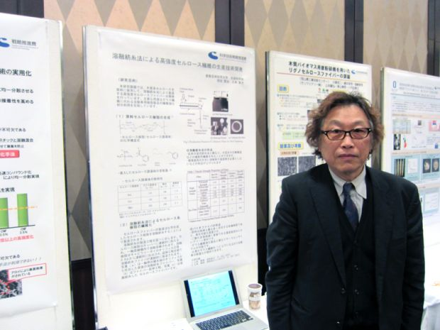 岡田賢治先生