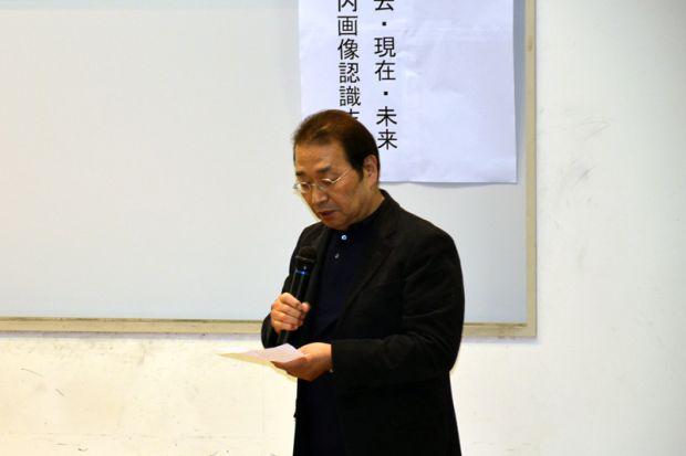 大野英治教授