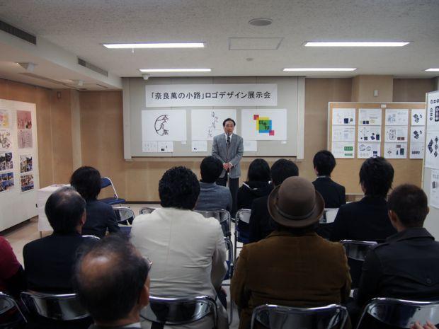 「奈良萬の小路」ロゴデザイン展示会の様子