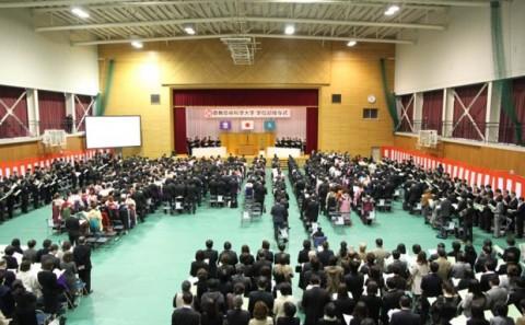平成24年度学位記授与式が開催されました。