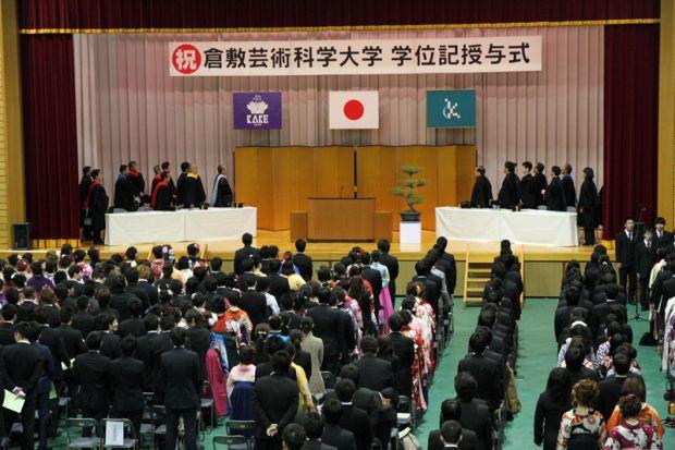 平成24年度倉敷芸術科学大学学位記授与式