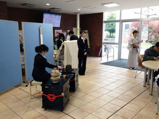 日本文化体験交流会