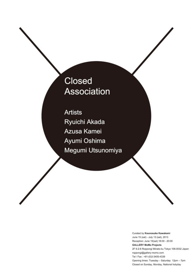 Closed Association
