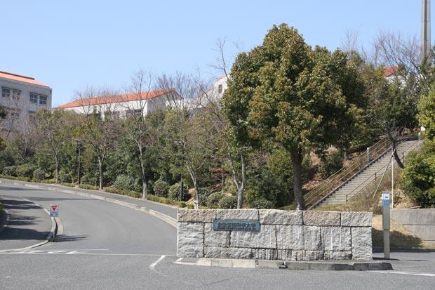 倉敷芸術科学大学正門前