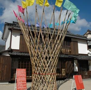 「竹のオブジェ」展示のご案内