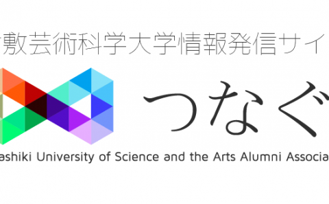 「第27回日本Web大賞!」協会特別賞を受賞しました。