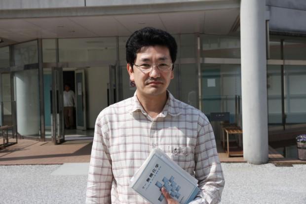 生命科学科 仲章伸教授