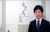 「奈良萬の小路」ロゴデザイン展示会について