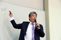 倉敷芸術科学大学発「鈴木章記念ケミストリーネットワーク」についてvol.6