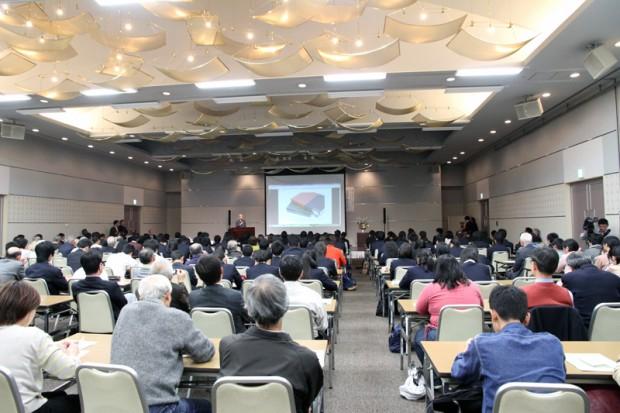 鈴木章記念ケミストリーネットワーク第3回講演会