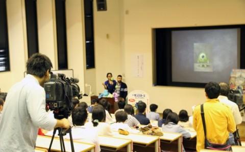ピクサー・アニメーションスタジオアーティストによる特別講義について