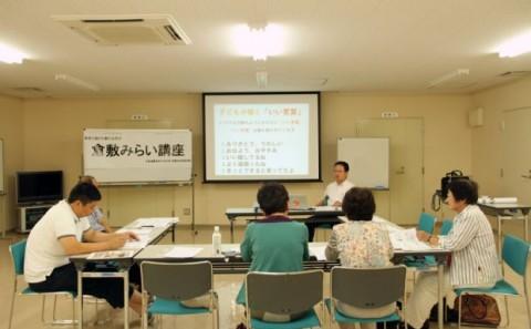 平成25年度第2回「倉敷みらい講座」が開講されました。