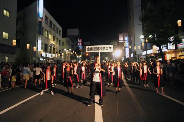 倉敷芸術科学大学の踊り