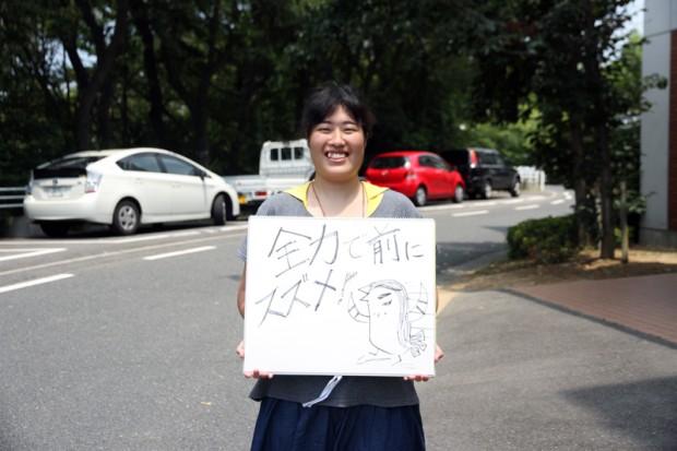浜田 恵里さん