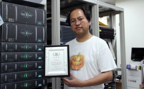 小林教授がInterop Tokyoより表彰されました!