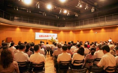 学生が倉敷市長と語る!