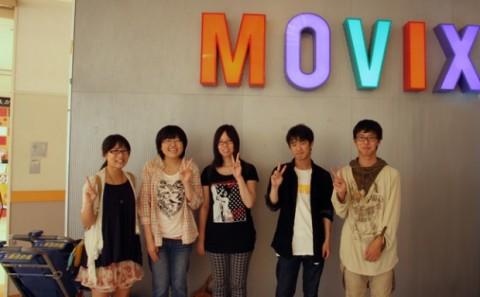 学生がMOVIX倉敷上映会に招待されました。