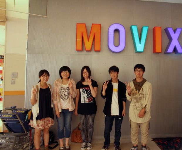 MOVIX倉敷入口