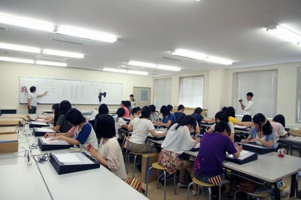 京都精華女子高等学校漫画研究部