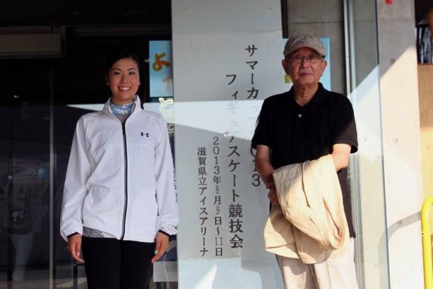壬生川さんと顧問の川上先生