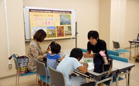 倉敷芸術科学大学の地域連携活動についてvol.3
