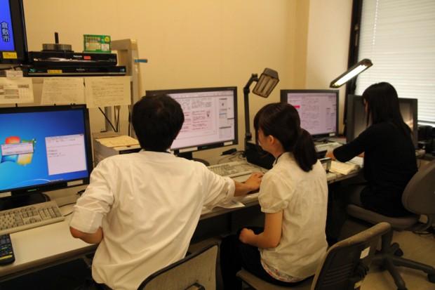 くらしき情報発信課での実習