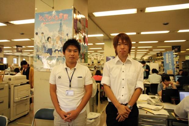 観光課主事石原慎太郎さんと札立優さん