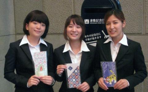 芸術学部デザイン学科の学生8名のイラスト作品が倉敷市の「倉敷記念日レター」に採用されました!