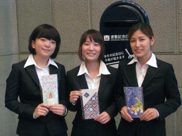 式典に出席した代表学生