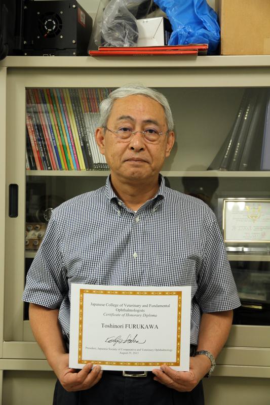 生命動物科学科教授 古川敏紀先生