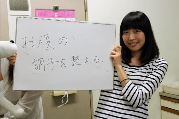 生命動物科学科4年次生鎌倉未友紀 さん