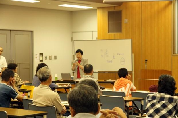 テーマ「東洋医学のなかの栄養学について」